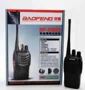 Communications, Portable Radio Transmitter